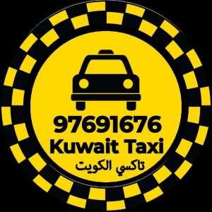 kuwait-taxi-service--kuwait