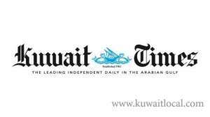 kuwait-times-news-paper-kuwait