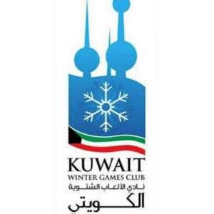 kuwait-winter-games-club--ice-rink-kuwait
