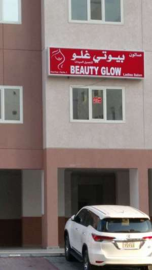 lady-touch-beauty-saloon_kuwait