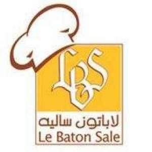 le-baton-sale-bakery-kaifan-kuwait