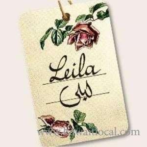 leila-min-libnan-restaurant-salhiya-kuwait