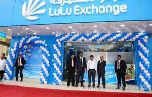 lulu-exchange-salmiya-kuwait