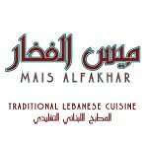 mais-al-fakhar-restaurant-souq-sharq--kuwait
