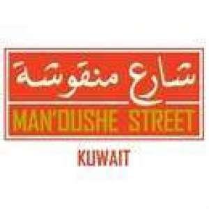 manoushe-street-olympia-mall-kuwait