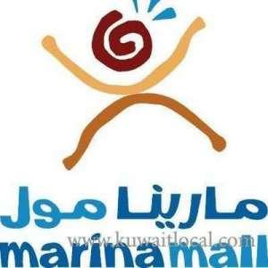marina-mall-salmiya-kuwait