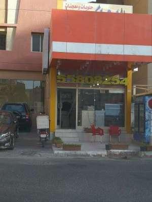 marsa-mello-bakery-kuwait