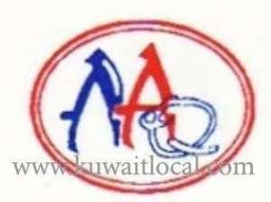 masna-alam-al-quds-shuwaikh-kuwait