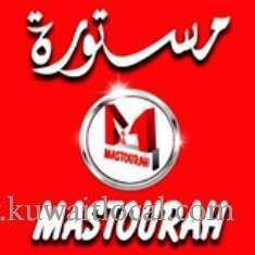 mastourah-fahaheel-kuwait