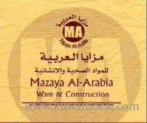 mazaya-al-arabia-al-mutaheda-ware-construction-kuwait