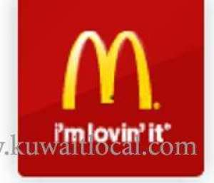 Mcdonalds - Sharq 1 in kuwait