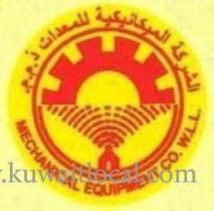 mechanical-equipment-company-wll_kuwait