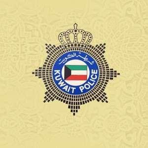 military-prosecution-ministry-of-interior-kuwait