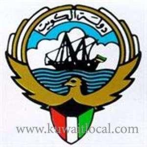 ministry-of-information-shweikh-kuwait