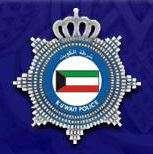ministry-of-interior-hawally-kuwait