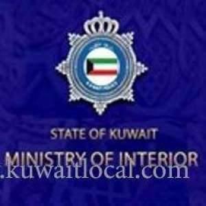 ministry-of-interior-jleeb-shuyoukh-kuwait