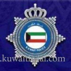 ministry-of-interior-sabah-al-nasser-kuwait