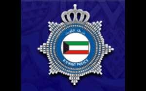 mishref-center-for-international-communications-kuwait