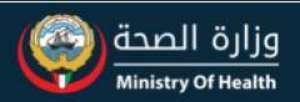 moh-west-salmiya-clinic-kuwait