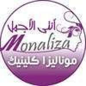 monaliza-clinic-kuwait