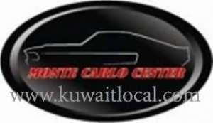 monte-carlo-garage-shuwaikh-kuwait