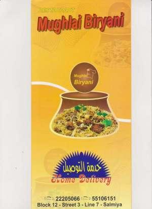 mughlai-biryani-kuwait