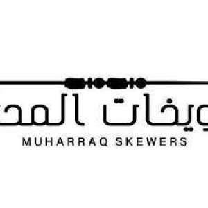 muharraq-skewers-restaurant-kuwait