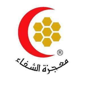 mujezat-alshifa-general-trading-company-awaqaf-complex-kuwait