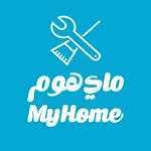 my-home-service-kuwait
