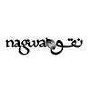 nagwa-boutique-promenade-mall-kuwait
