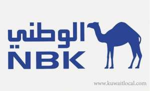 National Bank Of Kuwait - Bayan in kuwait