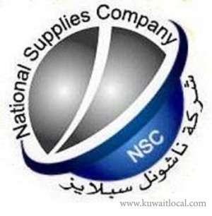 national-supplies-company-kuwait