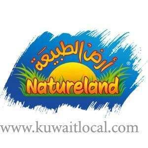 natureland-hawalli-kuwait