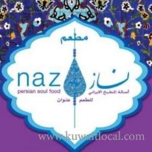 naz-restaurant-jabriya-kuwait