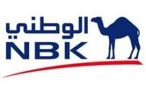 nbk-atm-center-al-rai-kuwait