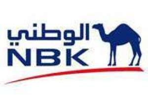 nbk-atm-machine-kuwait