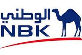 national-bank-of-kuwait-atm-fintas-kuwait
