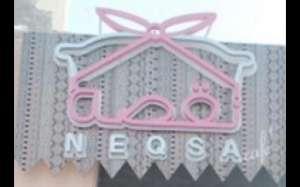 neqsa-cafe-kuwait