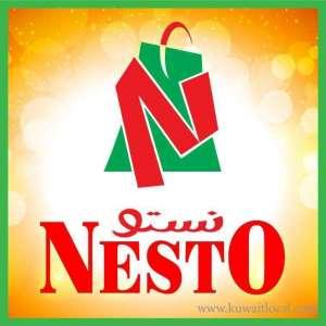 nesto-hypermarket-hawally-kuwait