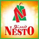 nesto-hypermarket-farwaniya-kuwait