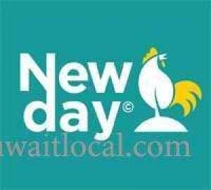 new-day-cafe-kuwait-city-kuwait