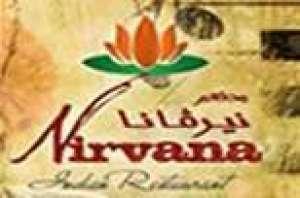 nirvana-fine-dining-restaurants-the-gate-mall-kuwait
