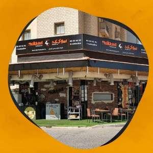 nukkadkw-kuwait