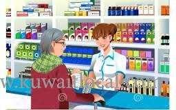 nuzha-co-op-pharmacy-kuwait