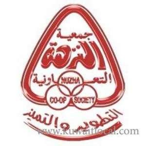 nuzha-co-op-society-kuwait