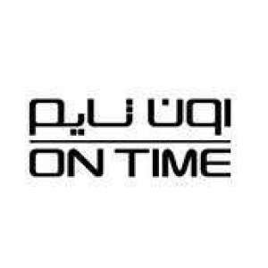 on-time-plus-watches-salmiya-kuwait