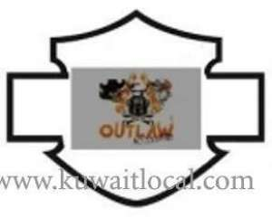 outlaw-accessories-kuwait