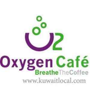 oxygen-cafe-qibla-kuwait