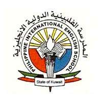 philippine-international-english-school-fahaheel-kuwait