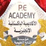 pakistan-english-academy-farwaniya-kuwait